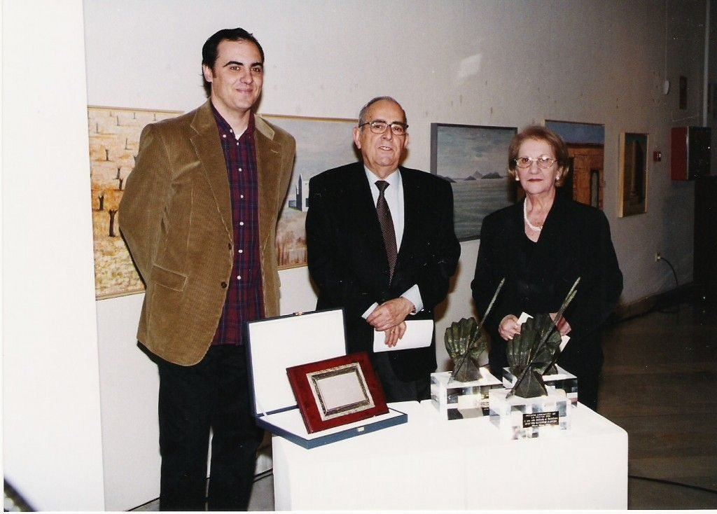 Premios II Edición