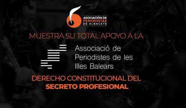 la APAB muestra su total apoyo a la Asociación de Periodistas de Baleares
