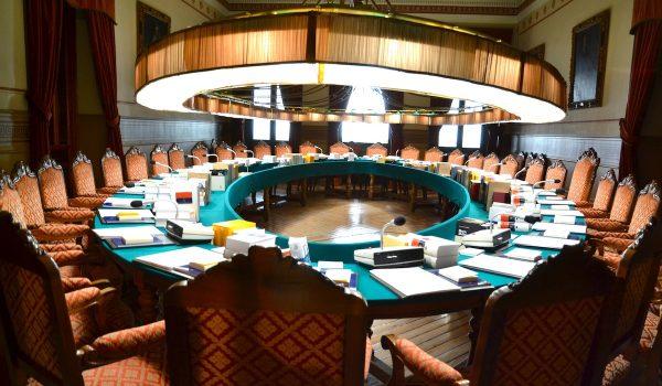 Salón de Plenos de la RAE - Foto: RAE